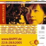 BAPFF 2005